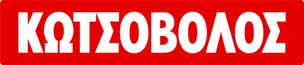 Kotsovolos-logo-2017